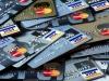 thumbs kreditnue kartu2 Галерея