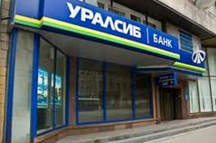 072213 0108 21 Организационно экономическая характеристика деятельности банка БАНК УРАЛСИБ