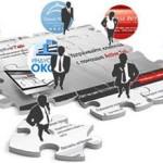Онлайн-консультирование или чат с клиентом?