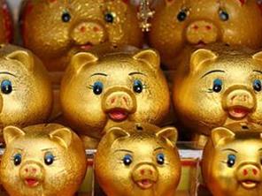 072213 0245 11 Кредитная политика банка как инструмент управления кредитными рисками