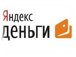072313 0051 1 Знакомьтесь: Яндекс деньги
