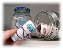 072313 0219 1 Банковские вклады