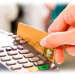 Сущность потребительского кредита