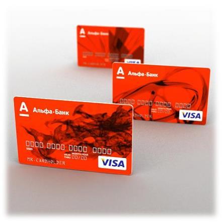072613 0412 11 Кредитки Альфа Банка