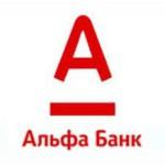 Вклады Альфа-Банка