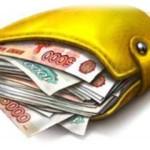 Особенности выбора между автомобильным и потребительским кредитом