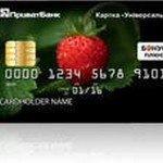 Будьте осторожны при оплате через кредитную карту