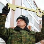 Каким должно быть жилье по военной ипотеке