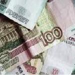 Проблемы банковского вклада