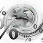 Процентные ставки по срочным вкладам