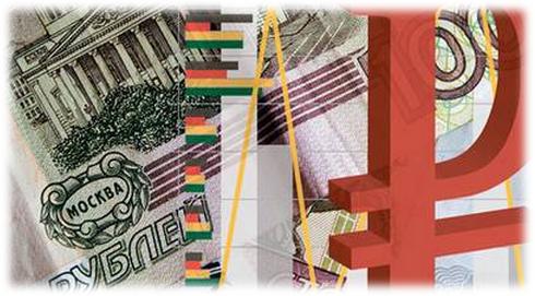 080213 1734 1 Банковский надзор в контексте требований к стабильности финансовых посредников