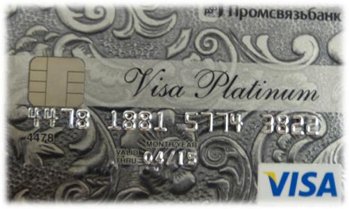 081513 0352 1 Как оформить кредитную карту онлайн?