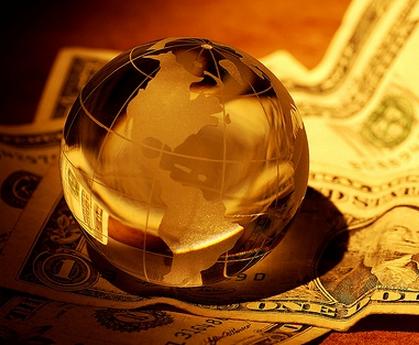 080614 0133 1 Роль внебюджетных фондов РФ в современной экономике