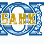 Оптимизация кредитной деятельности АКБ Югбанк