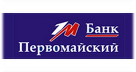 081314 1735 1 Акционерный банк «Первомайский» (закрытое Акционерное общество).