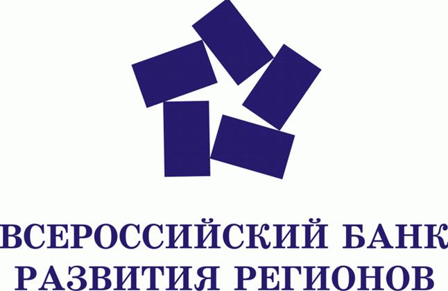 081314 1946 1 Всероссийский банк развития регионов