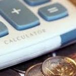 Инвестиции в финансовые вложения как обособленный вид экономической деятельности. Цели финансовых вложений