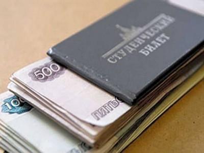 problemyi kredita na vyisshee obrazovanie Проблемы кредита на высшее образование