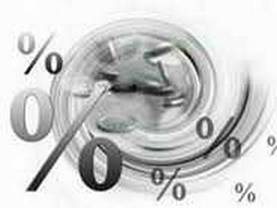 protsentnyie stavki po srochnyim vkladam Процентные ставки по срочным вкладам