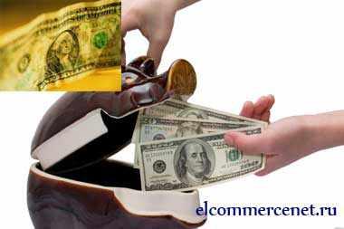 Кредит Сбербанка держателям зарплатных карт