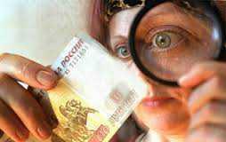 v chyom vyigoda vkladov s ezhemesyachnoj kapitalizatsiej protsentov В чём выгода вкладов с ежемесячной капитализацией процентов