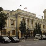 Банк России, Центральный банк РФ меняет ставки
