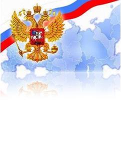 072113 2342 1 Уникальность российского государства