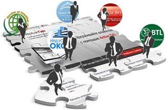 072213 0207 1 Онлайн консультирование или чат с клиентом?