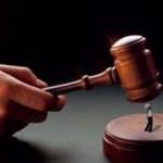 Концепция развития гражданского законодательства
