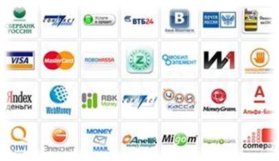 072313 0024 1 Системы электронных платежей