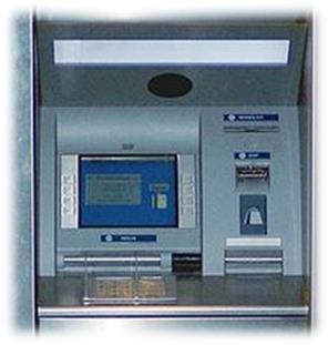 072313 0054 1 Страшный страшный банкомат