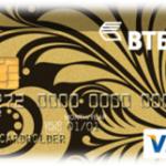 Какие кредитные карты предлагает банк ВТБ 24?