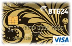 072313 0300 1 Какие кредитные карты предлагает банк ВТБ 24?