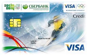 072313 0310 11 Каковы особенности кредитных карт Сбербанка?