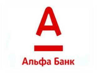 072613 0419 13 Вклады Альфа Банка