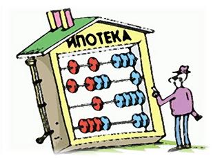 072813 1901 1 Одноуровневая и двухуровневая модели ипотечного рынка