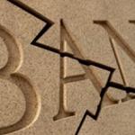 Методические основы функционирования системы управления проблемными кредитами банков
