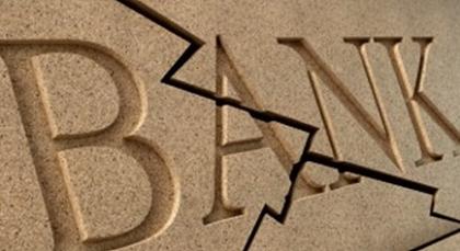 072813 1906 1 Методические основы функционирования системы управления проблемными кредитами банков
