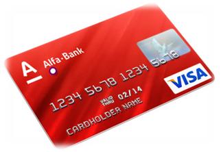 072913 0054 4 Пластиковые банковские карты и их механизм действия