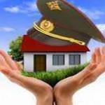 Кредит по военной ипотеке