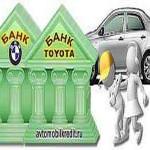 Выгоден ли автокредит в автосалонах