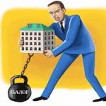 Роль стоимости залога в системе менеджмента кредитного риска банка