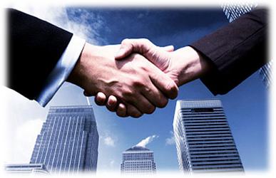 080213 1609 1 Государственное регулирование деятельности коммерческих банков