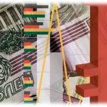 Банковский надзор в контексте требований к стабильности финансовых посредников