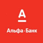 ОРГАНИЗАЦИОННАЯ ХАРАКТЕРИСТИКА «АЛЬФА-БАНК»