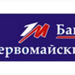Акционерный банк «Первомайский» (закрытое Акционерное общество).