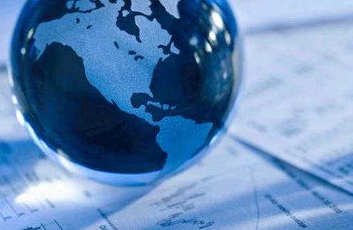 091914 0209 1 Роль внебюджетных фондов РФ в современной экономике