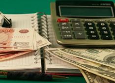 021515 1711 1 Роль малого бизнеса в системе экономических отношений общества