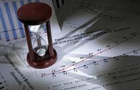 021515 1719 1 Регулирование макроэкономического равновесия на рынке товаров и услуг. Фискальная политика