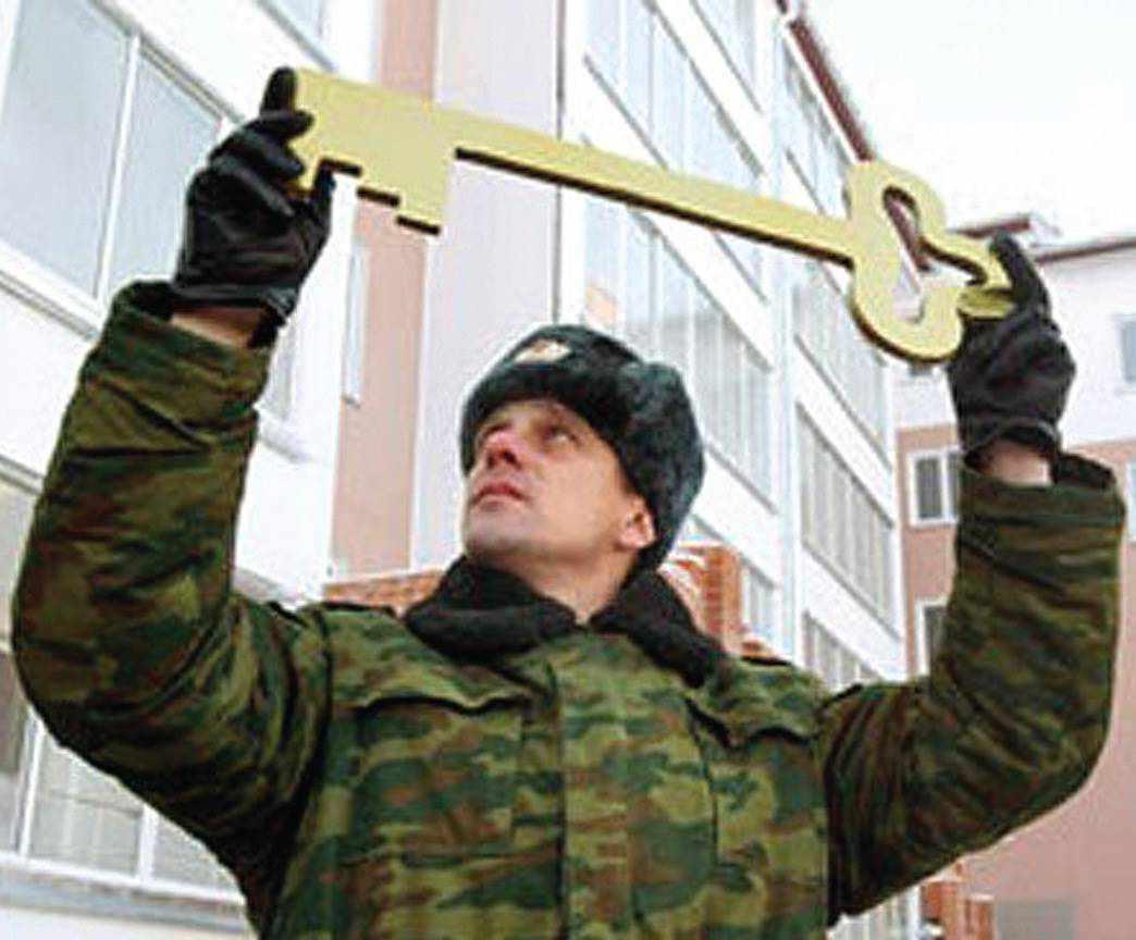 kakim dolzhno byit zhile po voennoj ipoteke Каким должно быть жилье по военной ипотеке